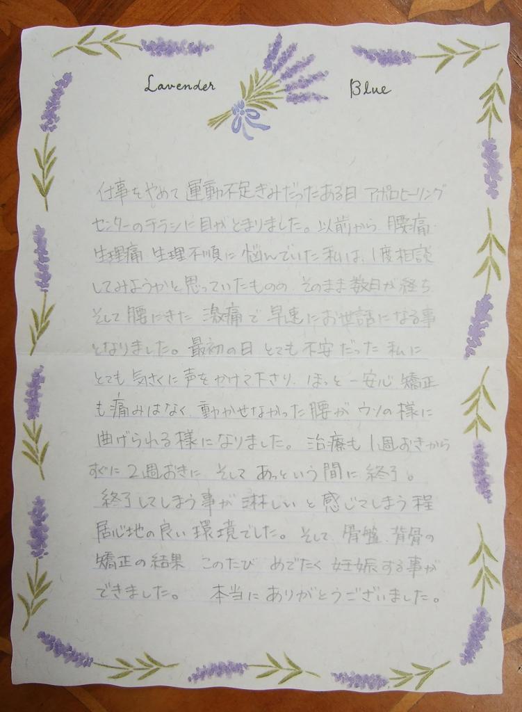 voice-02-04-02-01