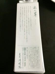 IMG_5057[1]