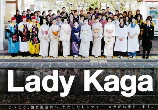 lady-kaga