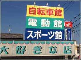 shop1_5
