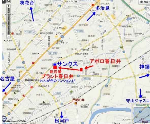 アクセス地図2
